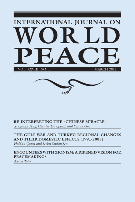 the chinese miracle essay The asian economic miracle is a term used to describe the experiences of a group of countries, largely in east asia, in achieving successful economic.
